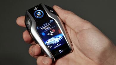 Anahtarsız BMW Dönemi Başlayabilir