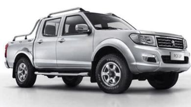 PSA Grubu Yeni Pick-Up Modeli İçin Çalışıyor