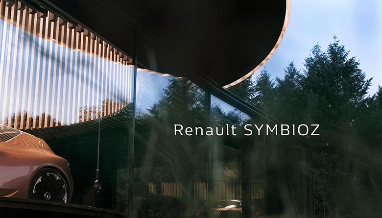 Renault-Symbioz-Konsept-Otomobil