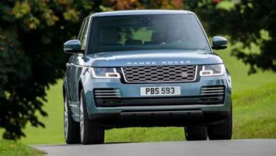 2018 Range Rover Plug-in Hibrit Versiyon İle Geliyor