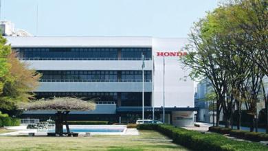 Honda Fabrikasını Kapatma Kararı Aldı