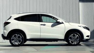 Yeni Honda HR-V 2020'de Yollara Çıkacak