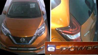 2018 Nissan Note E-Power Elektrikli Olacak