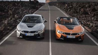 BMW'nin Yeni Modelleri Tanıtılıyor
