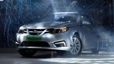 Elektrikli Otomobil Satışlarında Tarihi Bir Rekor Kırıldı