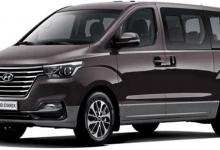 2018 Hyundai Starex Fiyatı ve Özellikleri