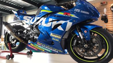 2018 Suzuki GSX-R1000 MotoGP Replica Satışa Çıkarıldı