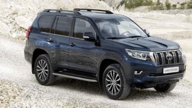 2018 Toyota Land Cruiser Fiyatı ve Özellikleri
