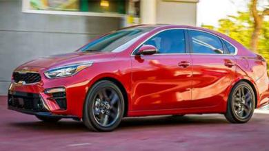 2019 Kia Forte Sedan Fiyatı ve Özellikleri