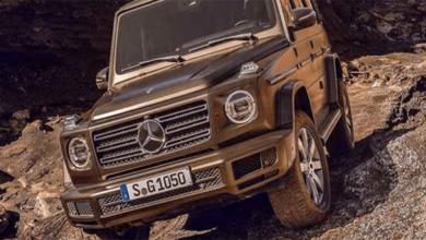 2019 Mercedes-Benz G Serisi Fiyatı ve Özellikleri