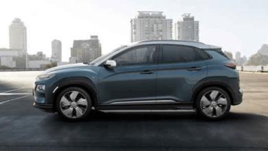 2019 Hyundai Elektrikli Kona Özellikleri Belli Oldu