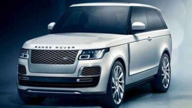 2019 Range Rover SV Coupe Fiyatı ve Özellikleri