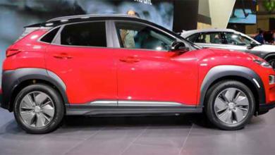 2018 Hyundai Kona Elektrikli Fiyatı ve Özellikleri