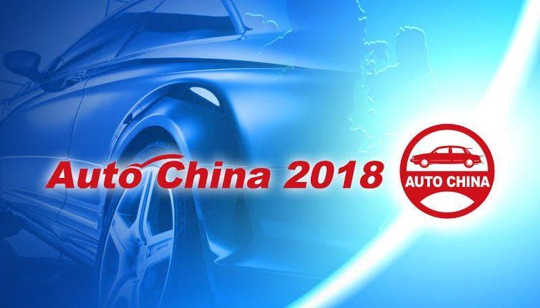 2018 Pekin Oto Fuarı