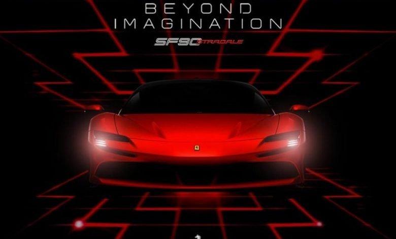 Photo of Ferrari Yeni Hibrit Süper Otomobilinin Teaser'ını Paylaştı