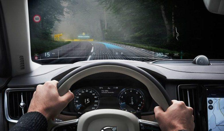 Photo of Volvo Cars ve Varjo Karma Gerçeklik Uygulaması Geliştiriyor