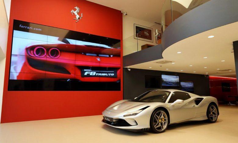 Ferrari İstanbul Showroom